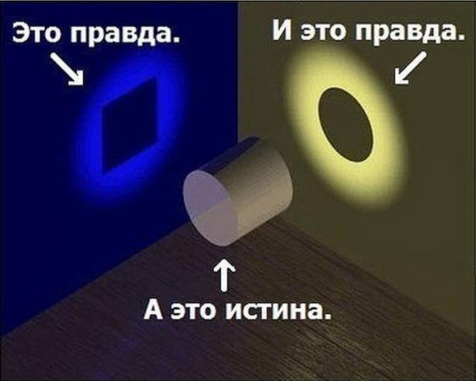 1606398_680318708698083_794952526_o