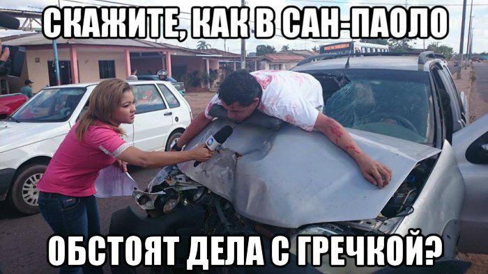 grecha_67520155_orig_