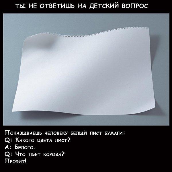 0_a33ab_7bae7323_orig