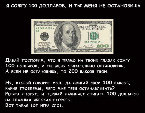 0_a33ad_8024324a_orig