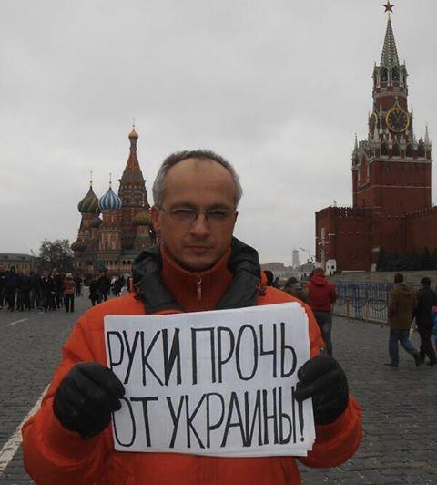 Руки прочь от Украины