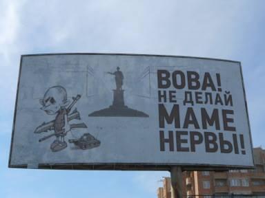Одесский плакат