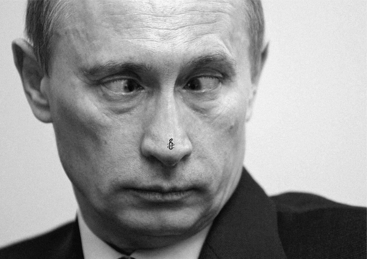 Путин с глазами