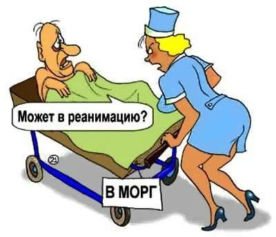 Evgeniy_Kran_-_Mozhet_v_reanimatsiyu.jpg