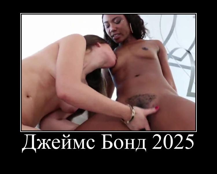 ДБ 2025