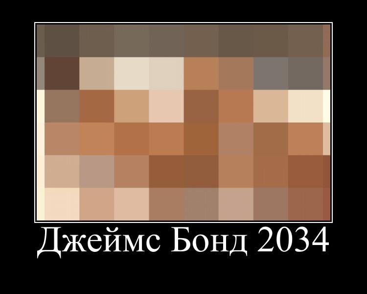 ДБ 2034
