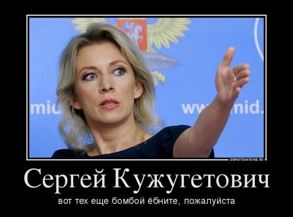 797829_sergej-kuzhugetovich_demotivators_to
