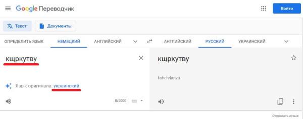 Украинское!
