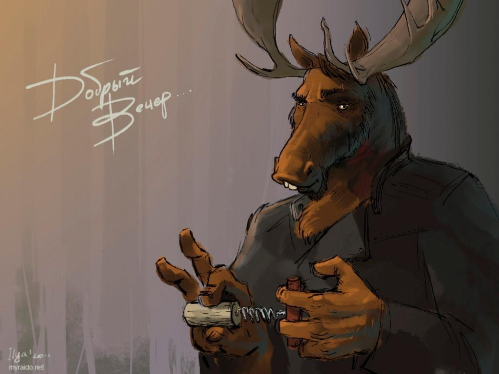 a_polite_moose_by_raiddo_d4hgmi7-fullview