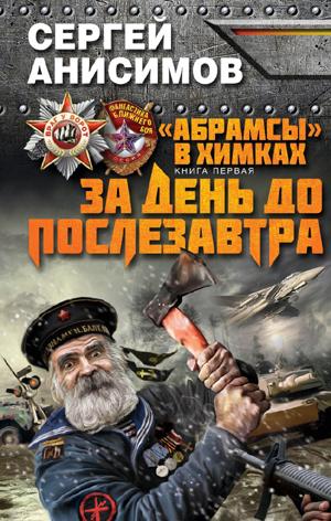 07_anisimov22