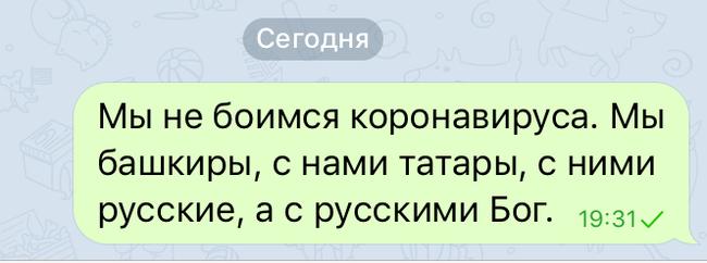 башкиры-татары-бог-песочница-5879570