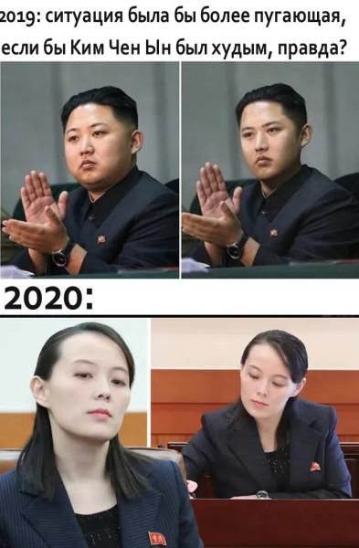 Ким-Чен-Ын-кндр-страны-вождь-5879442