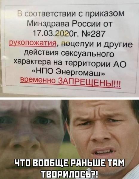 завод-запреты-Своя-атмосфера-5911900