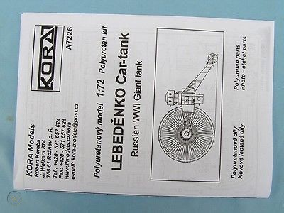 tsar-tank-lebedenko-kora-models-72_360_e839b50cf7db01343191fb4d7daaeaa9 (2)