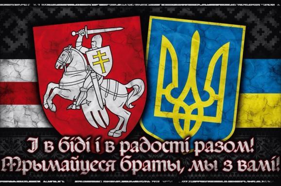 политика-Беларусь-страны-Елкин-3847754