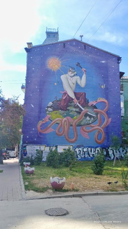Моя-Україна-фэндомы-графити-6142496