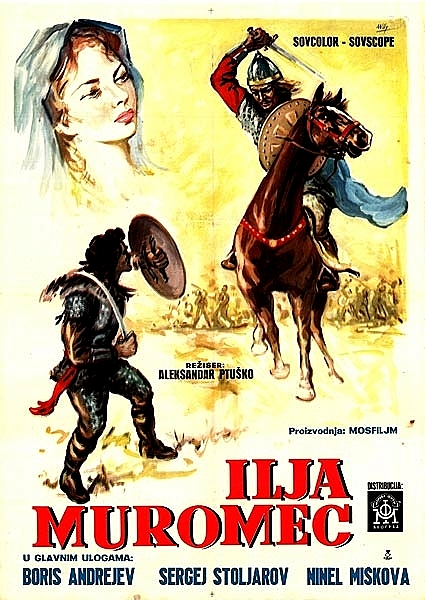 0007138-ilya-muromets-1956-with-switchable-english-subtitles-