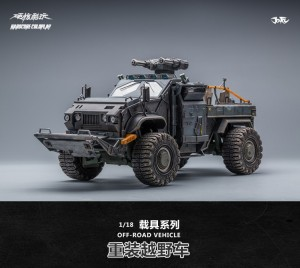 joy-toy-hardcore-coldplay-off-road-vehicle-surveillance-port-01