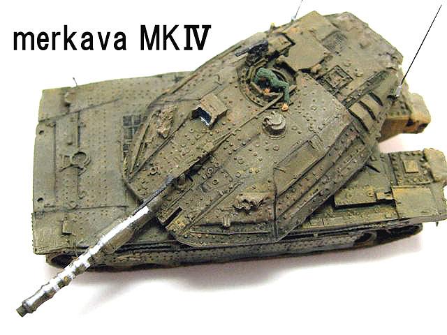 Merkava 4