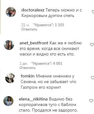 комментарии 2