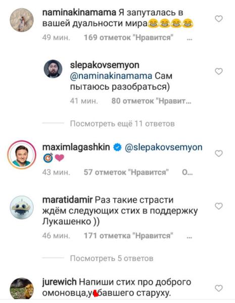 комментарии3