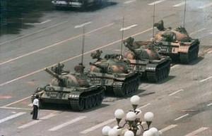 333px-Tianasquare