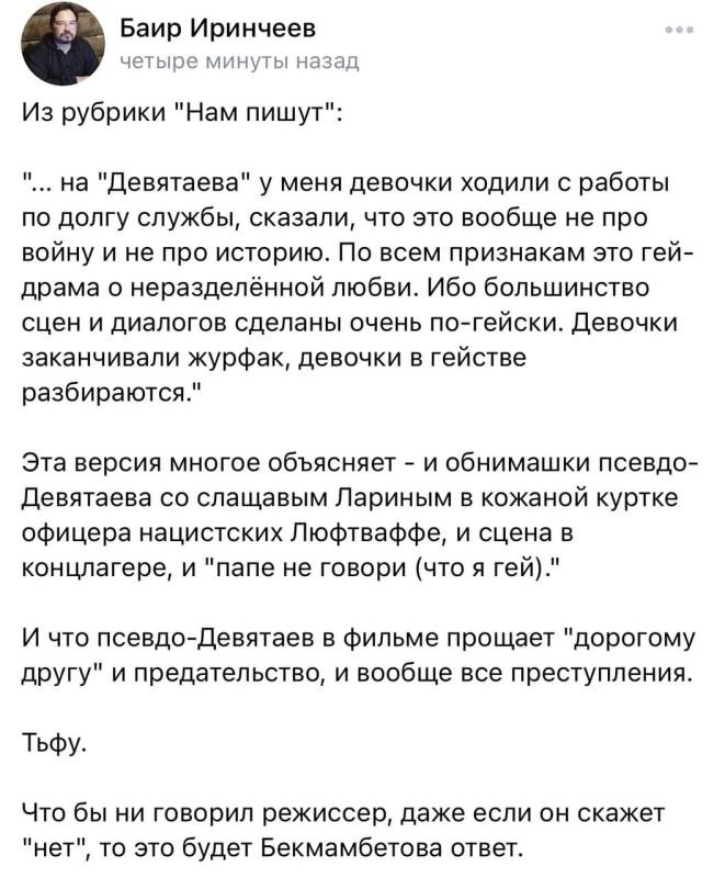 Девятаев-Буквы-на-белом-фоне-Баир-Иринчеев-6677482