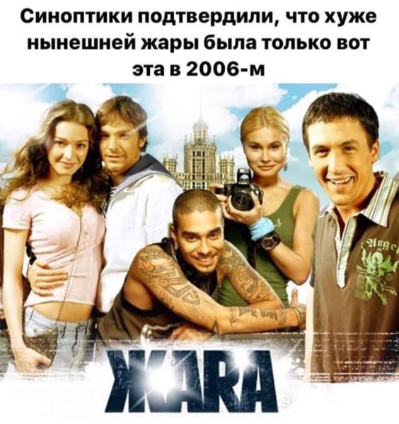 Жара-хд-фильм-_Жара_-Тимати-Музыкальные-Исполнители-6772938