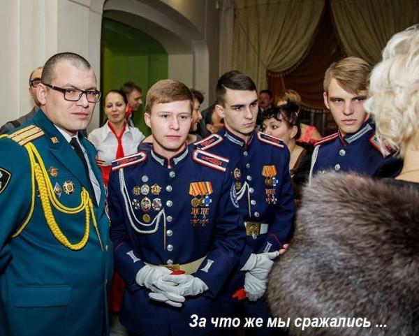 доблесть-слава-4445910