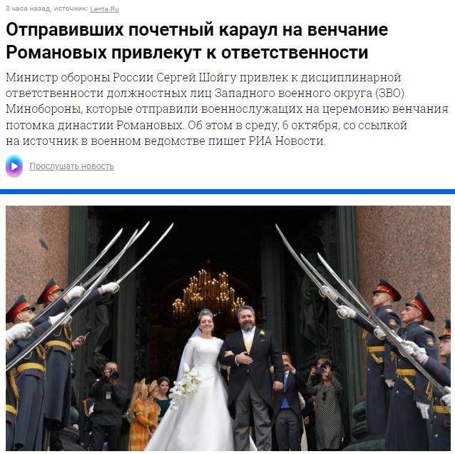 Гога Мухосранский