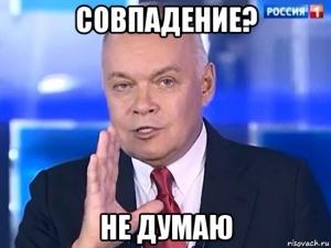 300px-Kiselyov-2014_66401280_orig_