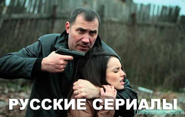russkie-serialy-2016-2017-goda-novinki-3