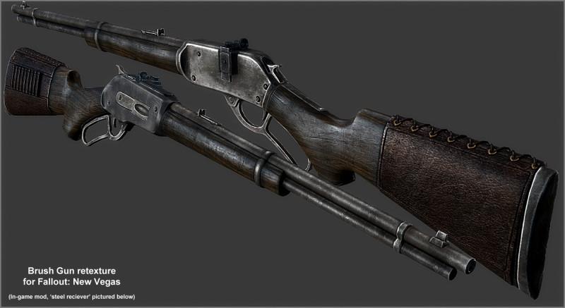 Brush_Gun