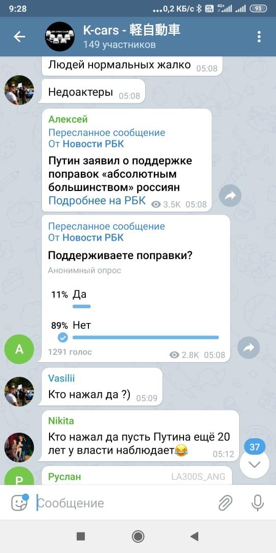 WhatsApp Image 2020-06-13 at 09.50.53