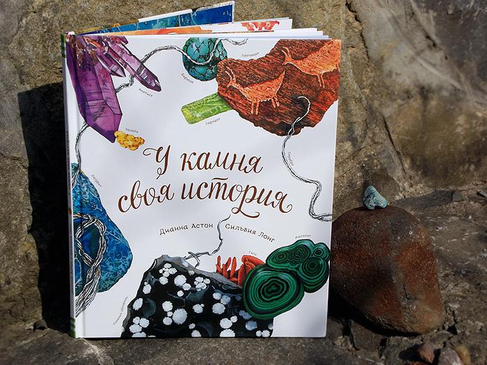Книжки для детей 4 класса читаем