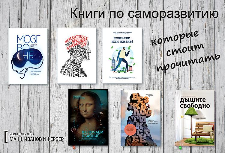 свечой топ книг которые нужно прочитать по психологии Другое видео: Подробный