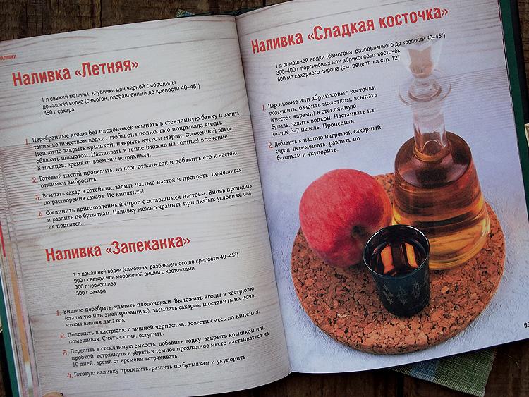 самогон из вишни в домашних условиях рецепт