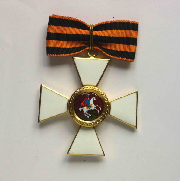 Ордена святого георгия 1 степени