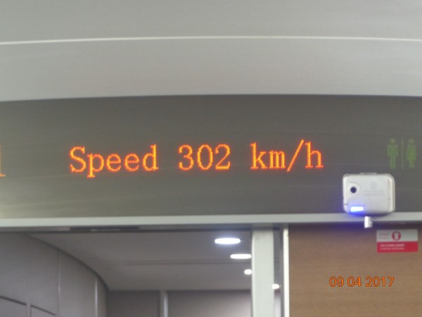 DSC02591