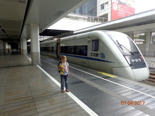 DSC02013
