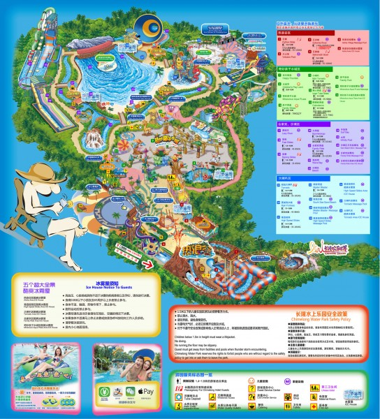 map_waterpark