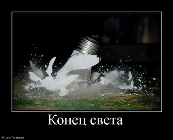 0_86149_9d1b05eb_XL