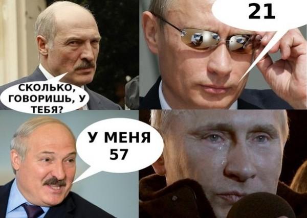 internet-vzorvala-putina-citaty-vkontakte-vkontakte-smeshnye-statusy_4888882454