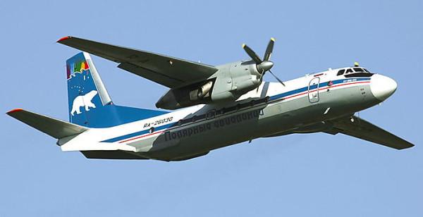 Polar-Airlines