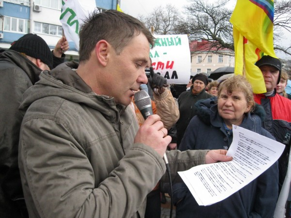 2011.04.09_Tuapse-Miting_IMG_0891