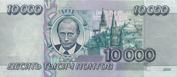 moneypont