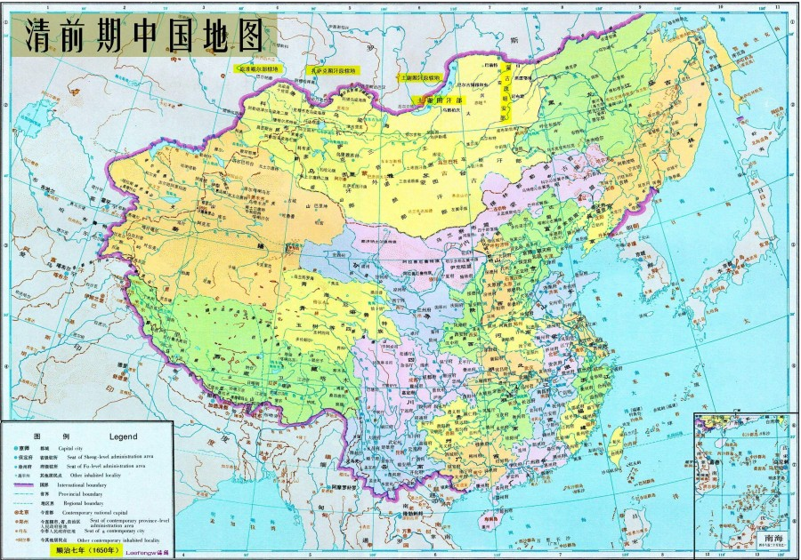 La-China-de-la-Dinastia-Qing-1650