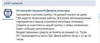 MediaGet2 24.10.2014 190519