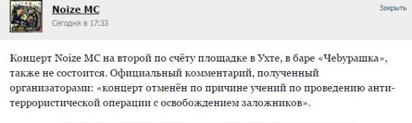 MediaGet2 24.10.2014 191741