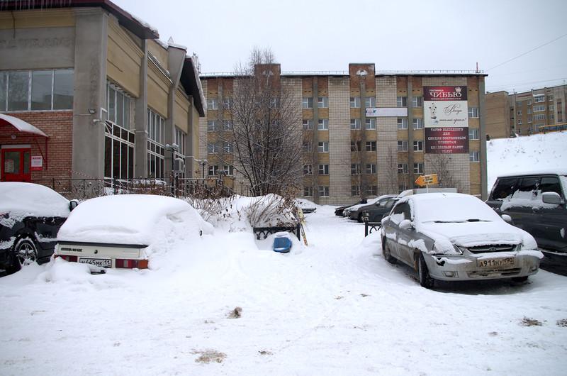 Гостиница Чибью